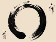 Tao (1)