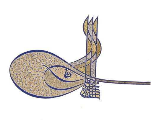sufi 1