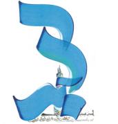 sufi 5