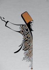 sufi2