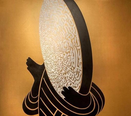 sufi7