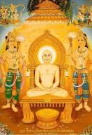 thirthankar