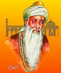 Hazrat-Baba-Fareed-Ganjshakar