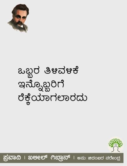 Inspirational Quotes Kahlil Gibran Life Kahlil Gibran Quotes | K
