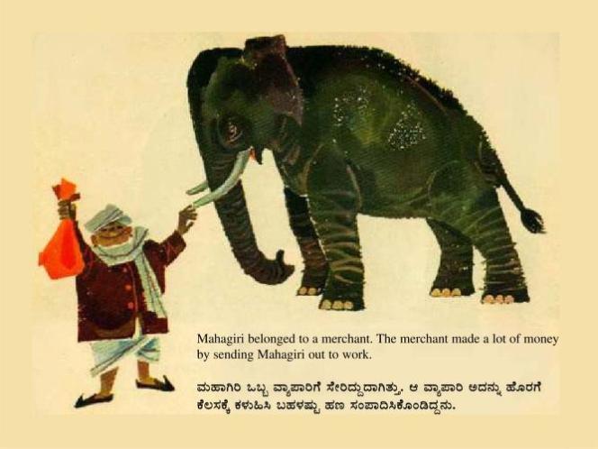mahagiri_k_0002